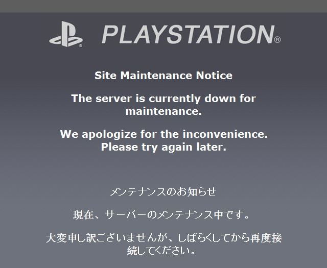 Sony Playstation Network Hacked Again?