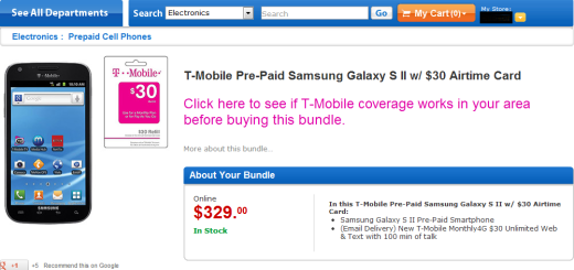 Walmart Prepaid Galaxy S II Deal Online