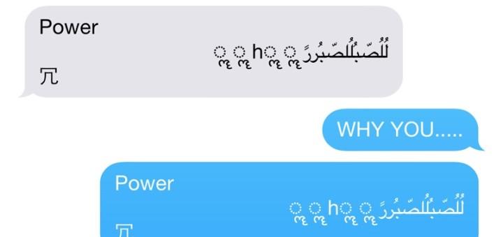 messagescrashingbug